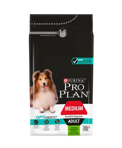 Pro Plan сухой корм для взрослых собак средних пород с чувствительным пищеварением (ягненок) 1,5 кг