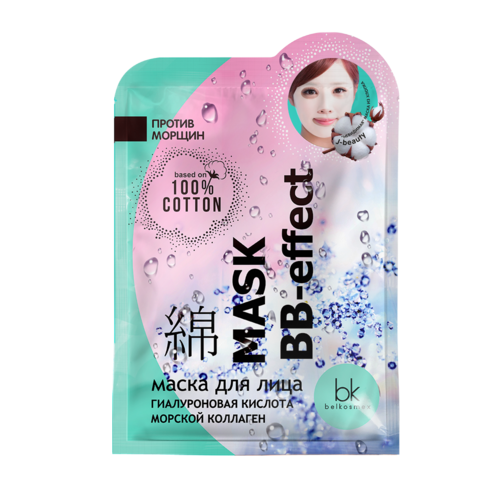 BelKosmex J-Beauty Тканевая маска для лица Гиалуроновая кислота и  морской коллаген Mask BB-Effect 19г
