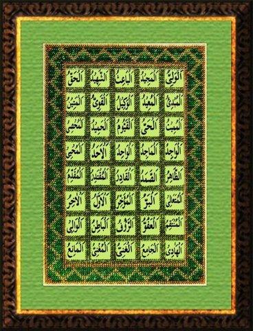 Тема: Религия, восток¶Техника: Вышивание бисером. Частичная вышивка.¶Размер: 13,5х20 см¶Основа: Ткан