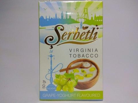 Табак для кальяна SERBETLI Grape Yoghurt 50gr