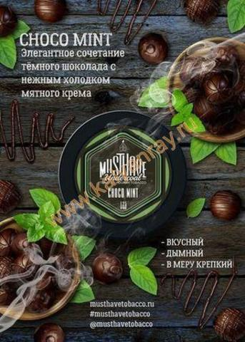 MustHave Choco Mint