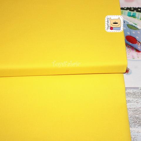 Ткань для пэчворка хлопок однотонный жёлтый 20659 (45х55см)
