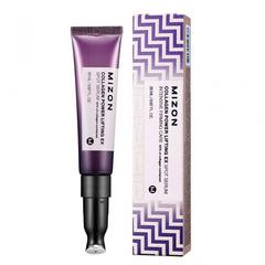 Mizon Collagen Power Lifting EX Spot Serum - Сыворотка коллагеновая для лица