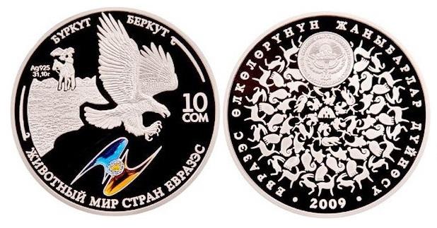 10 сом 2009 год. Киргизия. Беркут птица Животный мир стран ЕврАзЭС. Серебро