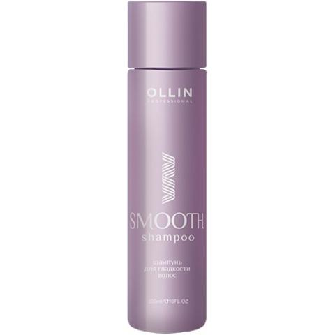 Шампунь для гладкости волос SMOOTH HAIR Ollin 300 ml