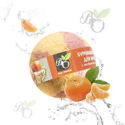 Бурлящий шар для ванн «Мандарин», Bliss organic 130 гр