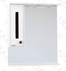 Зеркало-шкаф SanMaria Париж-65 черный, левый