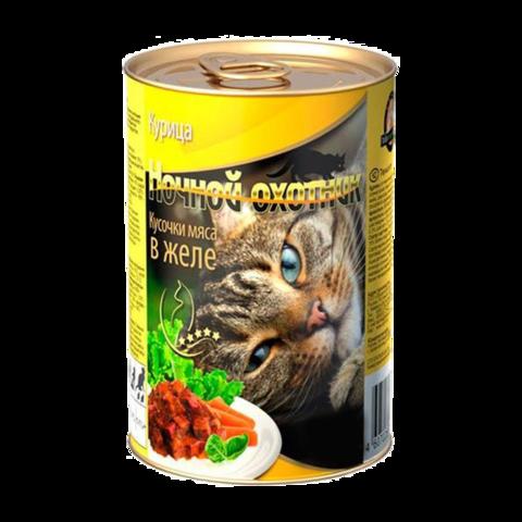Ночной охотник Консервы для кошек с курицей кусочки в желе