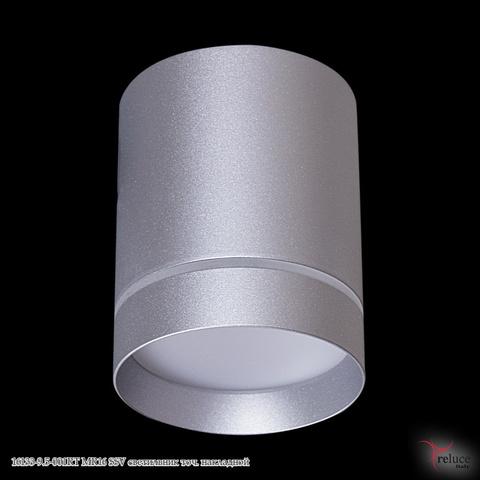 16133-9.5-001RT MR16 SSV светильник точ. накладной