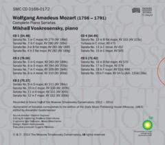 Михаил Воскресенский (фортепипано) Моцарт 5CD.