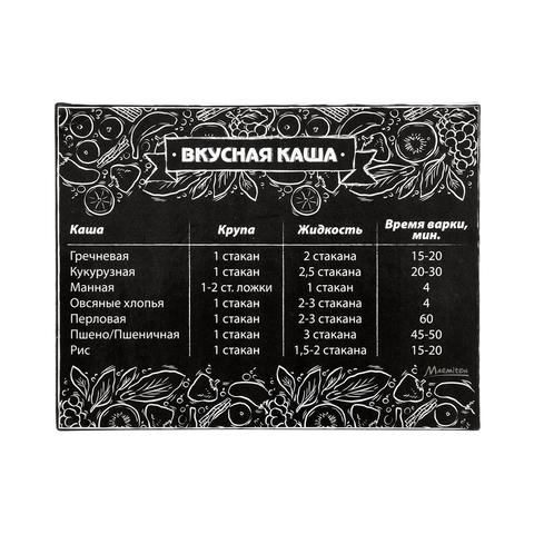 Магнит-шпаргалка «Вкусная каша» 11х8,5 см
