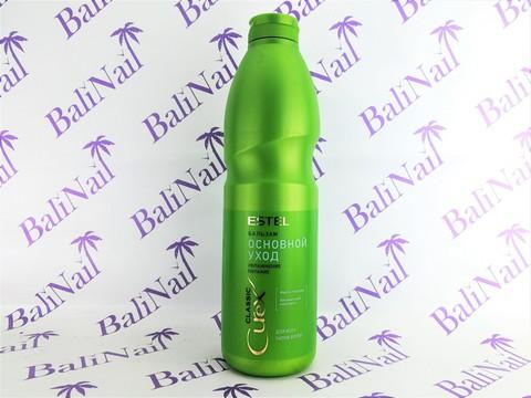 Estel, CUREX CLASSIC, Бальзам  для ежедневного применения для всех типов волос 1000 мл