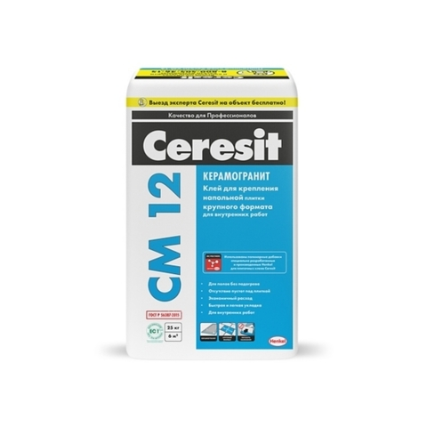 Ceresit CM 12/Церезит ЦМ 12 клей для крупноформатной плитки и керамогранита