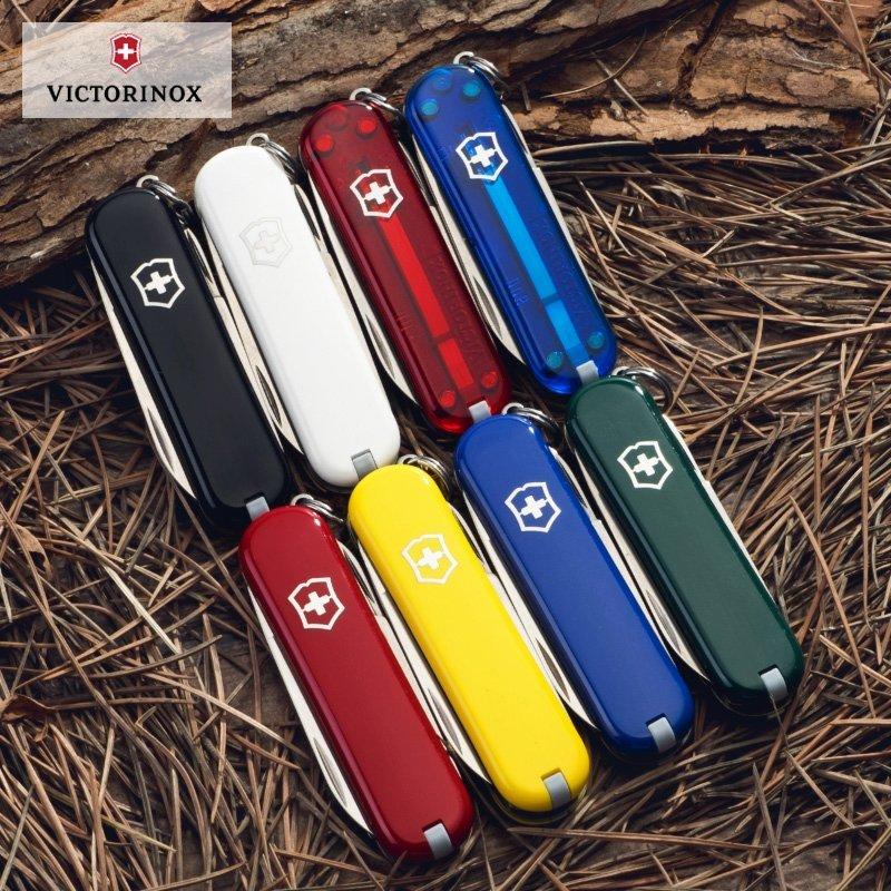 Швейцарские ножи-брелки Victorinox Classic в различных цветах   Wenger-Victorinox.Ru