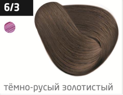 OLLIN color 6/3 темно-русый золотистый 60мл перманентная крем-краска для волос