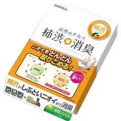 Освежитель под сидения авто KAKISHIBU DEODORANT UNDER SEAT 3016 (citrus)