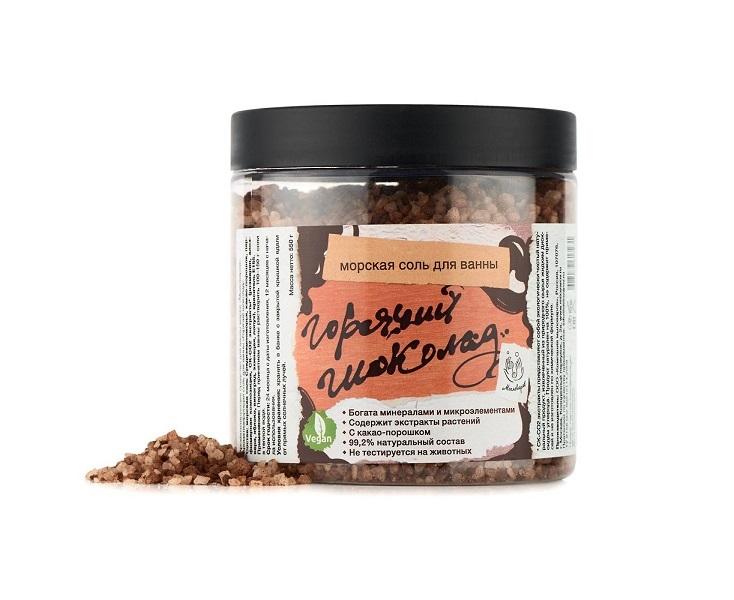 Каталог Морская соль для ванны Горячий шоколад morskaya-sol-shokolad.jpeg
