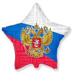 Шар F (18''/46 см) Россия (эксклюзивный рисунок ООО БРАВО) / Star Russia BRAVO