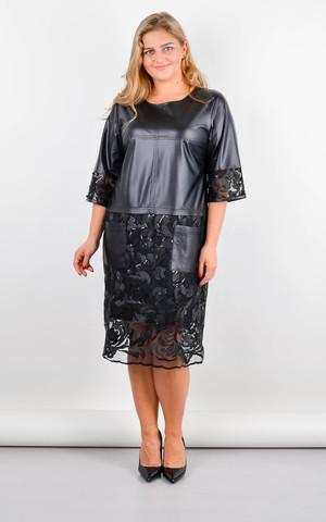 Аэлита. Роскошное платье большого размера. Черный.
