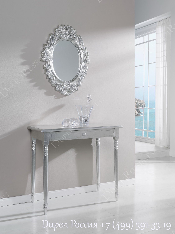 Консоль DUPEN К61 серебро, Зеркало DUPEN PU008 серебро
