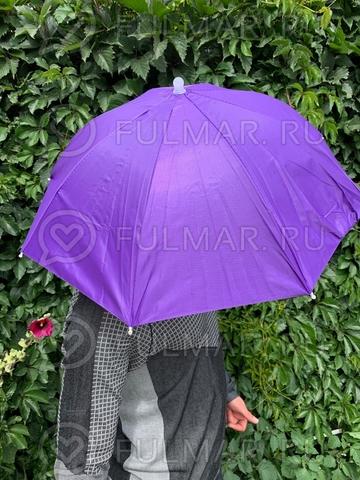 Зонт-шляпа на голову 62 см Фиолетовый на резинке