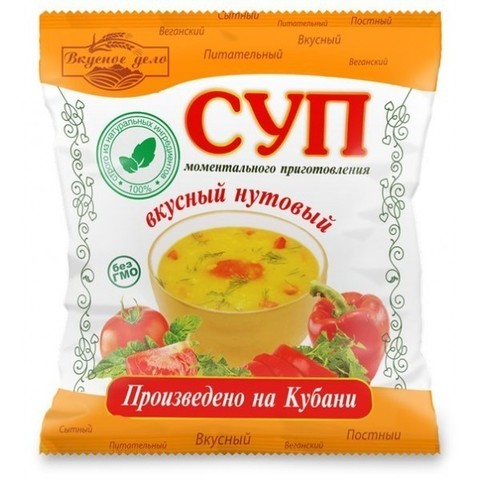 Суп нутовый, порционный, 28 гр. (Вкусное дело)