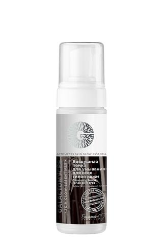 Белита-М Galactomyces Skin Glow Essentials Воздушная пенка для умывания для всех типов кожи 150г