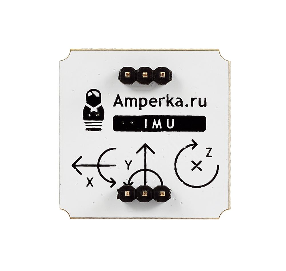 Инерциальный модуль на 10 степеней свободы (IMU-сенсор) - вид снизу