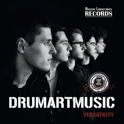 Ансамбль ударных инструментов DrumArtMusic.