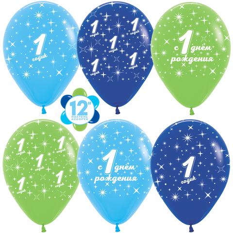 Воздушные шары на годик мальчику