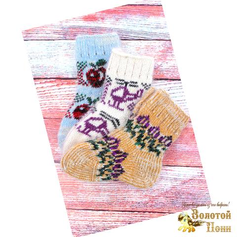 Носочки детские шерсть (1-2) 191015-Н-007
