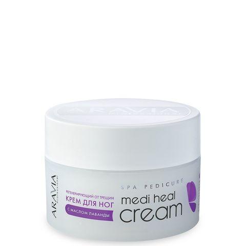 *Регенерирующий крем от трещин с маслом лаванды (ARAVIA/Medi Heal Cream/150мл/4024)
