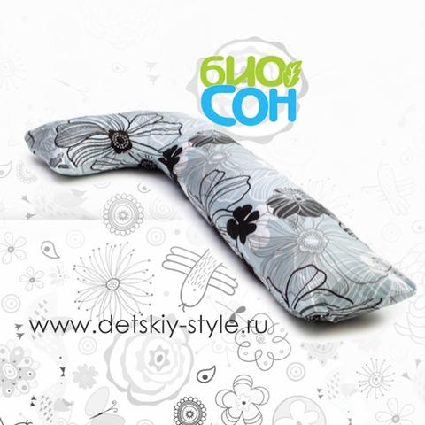 """Дополнительная Наволочка БиоСон """"Г"""" 230х35 см"""