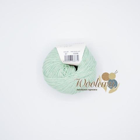Katia Concept Cotton Cashmere - 67