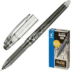 Ручка гелевая со стираемыми чернилами Pilot BL-FRP5 Frixion Pro черная (толщина линии 0.25 мм)