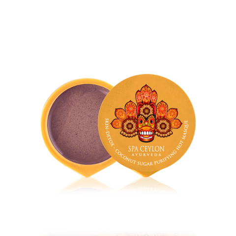 """Горячая маска - детокс с кокосовым сахаром """"СЧАСТЛИВАЯ КОЖА"""" (20 гр)"""