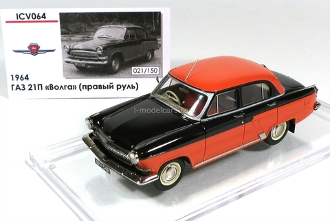 GAZ-21P Volga 1964 right steering wheel Limited Edition of 150 red-black 1:43 ICV064