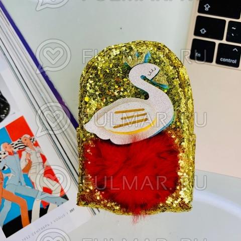Ключница-кошелек для мелочи-брелок «Королева Лебедь» блестящая Золотистая