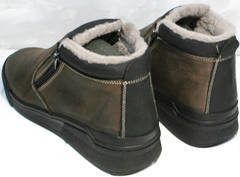 Стильные ботинки зимние мужские Rifellini Rovigo 046 Brown Black
