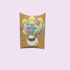 PartyBags Недорогой подарок-сюрприз для девочки Тебе от меня