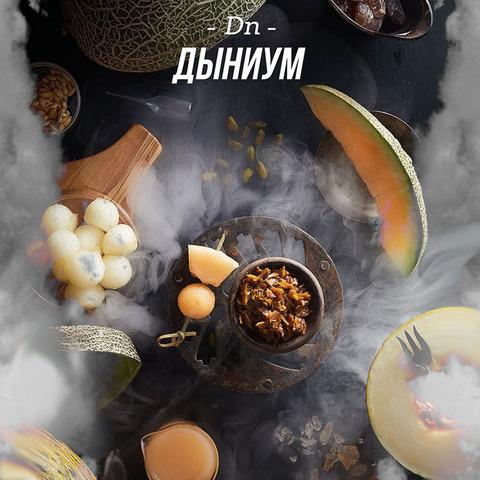 Табак Daily Hookah Дыниум 250 г
