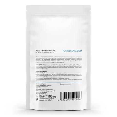 Альгинатная маска с гиалуроновой кислотой Joko Blend 100 г (3)