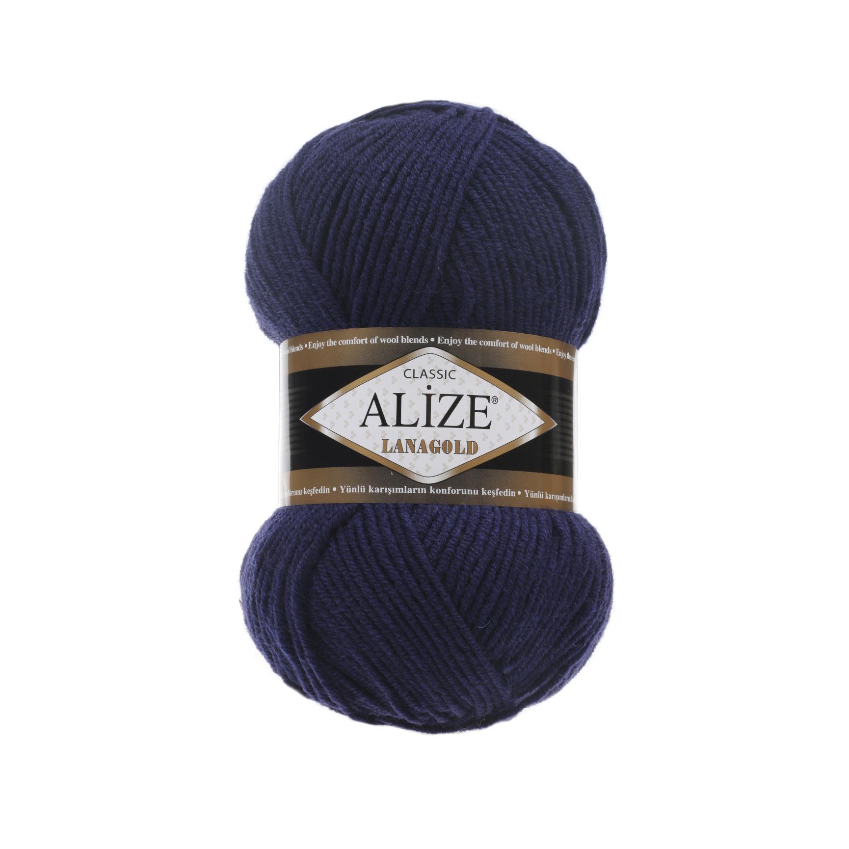 Пряжа Alize Lanagold Plus чернильный 590