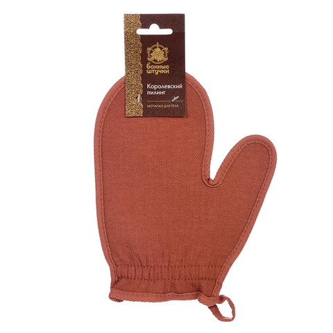 Мочалка «Королевский пилинг», варежка на резинке,  19х23 см