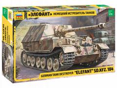 Немецкий истребитель танков Элефант