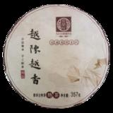 Шу пуэр Юэ Чэнь Юэ Сян (越陈越香) вид-2