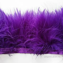 Тесьма  из перьев индейки h-9 см., (выбрать цвет)