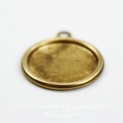 Сеттинг - основа - подвеска для камеи или кабошона 13 мм (оксид латуни)