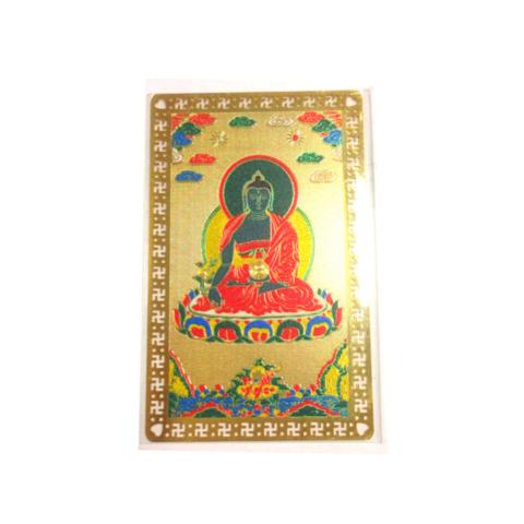 Металлическая карточка Будды Медицины