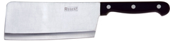 Нож-топорик 93-BL-8